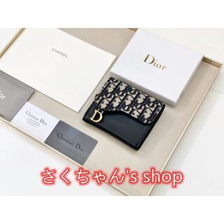 Christian Dior -  Dior 2021年春の多機能小財布