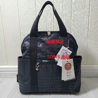 LeSportsac - LeSportsac、ハンドバッグ、バックパック、NO.2442-17
