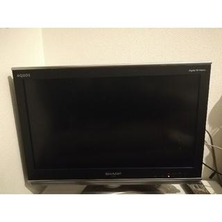 AQUOS - SHARE AQUOS LC-20EX3 テレビ 液晶テレビ 20インチ