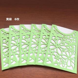 メッセージカード 6枚