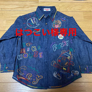mikihouse - 【未使用】ミキハウス 長袖シャツ 110cm デニム