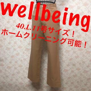 ウェルビーイング(Wellbeing)の★wellbeing/ウェルビーイング★大きいサイズ!パンツ40(L.11号)(カジュアルパンツ)