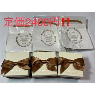 モロゾフ(モロゾフ)のMorozoff モロゾフ チョコレート アミティエ 3セット 800円×3(菓子/デザート)