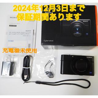 SONY - 保証4年とSDカード付きSONY DSC-RX100M7