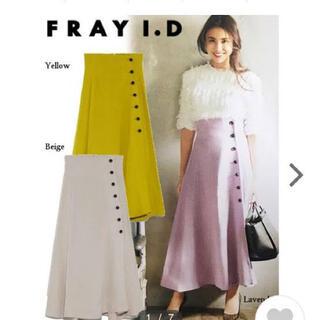 FRAY I.D - FRAY ID ナローフレアスカート