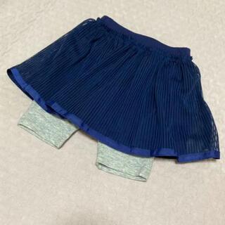 petit main - 【新品】 アプレレクール スカパン 100キュロット スカート
