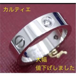 Cartier - カルティエ ラブリング ダイヤ リング 56