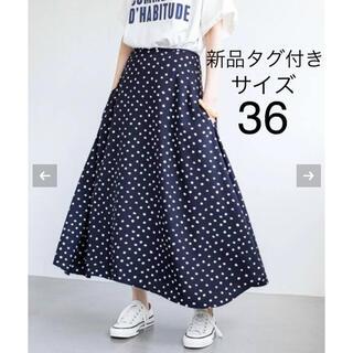 IENA - IENA 新品タグ付 アートプリントフレア スカート 36