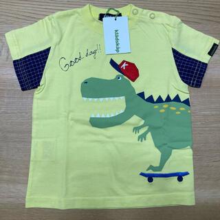kladskap - 【新品】クレードスコープ  Tシャツ 恐竜 90 黄