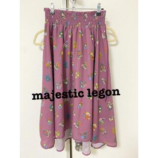 MAJESTIC LEGON - マジェスティックレゴン スカート