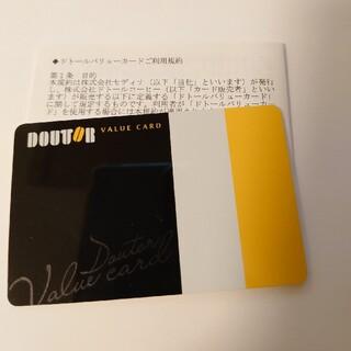 ドトール バリュー カード ブラック 新品(フード/ドリンク券)