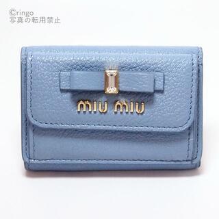 miumiu - 【未使用に近い】miumiu マドラス レザー リボン 三つ折り 財布 ブルー