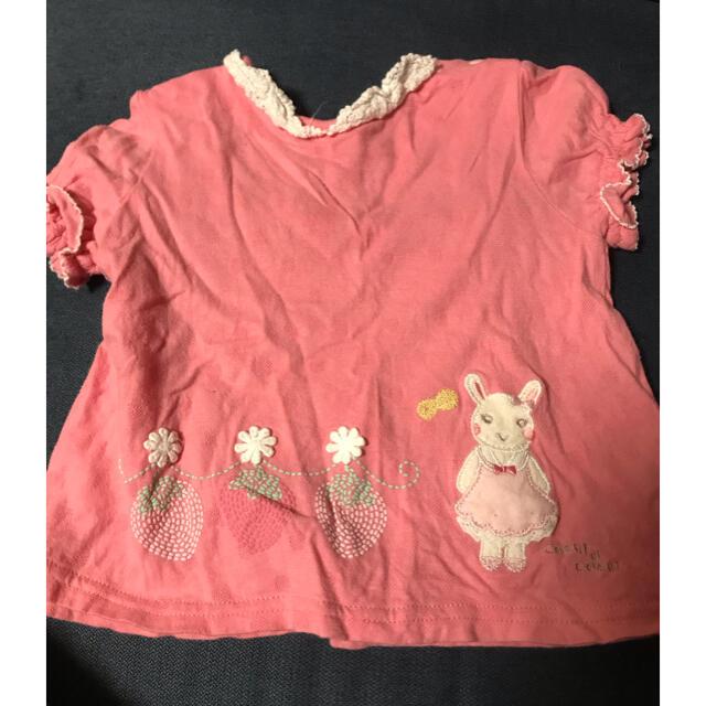 coeur a coeur(クーラクール)のクーラクール♡半袖 トップス 90 キッズ/ベビー/マタニティのキッズ服女の子用(90cm~)(Tシャツ/カットソー)の商品写真