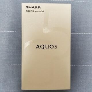 SHARP - SHARP AQUOS sense5G SH-M17 SIMフリー カッパー