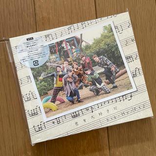 キスマイフットツー(Kis-My-Ft2)の【新品】Kis-My-Ft2 君を大好きだ 通常盤(ポップス/ロック(邦楽))