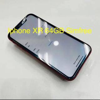 Apple - Iphone XR 64gb simfree 本体のみ未使用