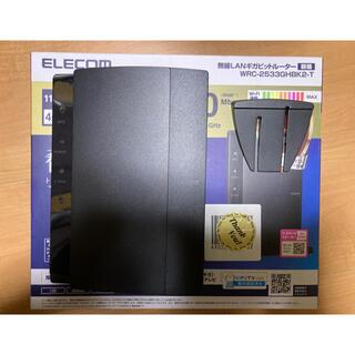 エレコム(ELECOM)の無線LAN ギガビットルーター WRC-2533GHBK2-T (PC周辺機器)