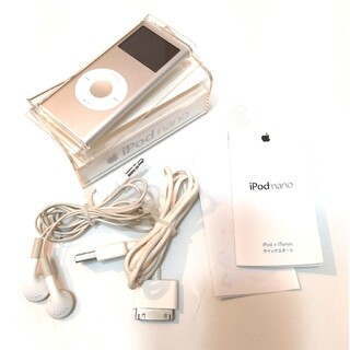 アイポッド(iPod)のアイポット ナノ ipod nano 初代 動作品(ポータブルプレーヤー)