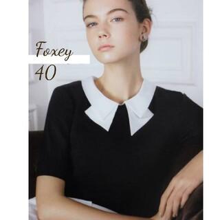 FOXEY - フォクシー♡白襟♡サマーニット