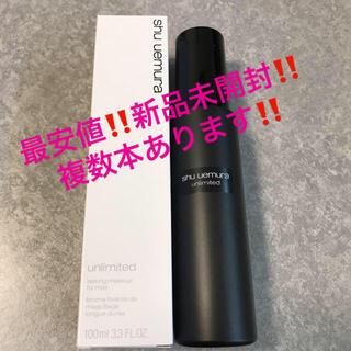 shu uemura - 最安‼️新品‼️シュウウエムラ アンリミテッドメイクアップフィックスミスト