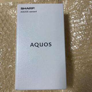 AQUOS - 新品未使用 SH-M15 AQUOS sense4 simフリー カッパー