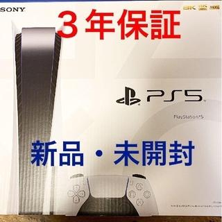 PlayStation - 【新品・未開封】PlayStation5 ディスクドライブ搭載 3年保証付