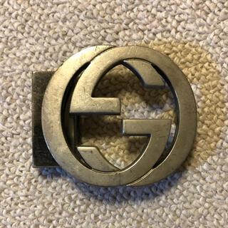 グッチ(Gucci)のGUCCI ベルト バックル(ベルト)
