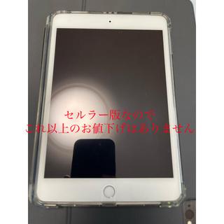 iPad - iPad mini5 セルラー64GB SIMフリー