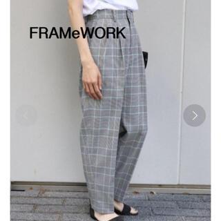 フレームワーク(FRAMeWORK)のFRAMeWORK  チェック柄 テパードパンツ(クロップドパンツ)