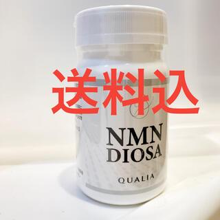 Amway - 【NEW】NMNサプリメント