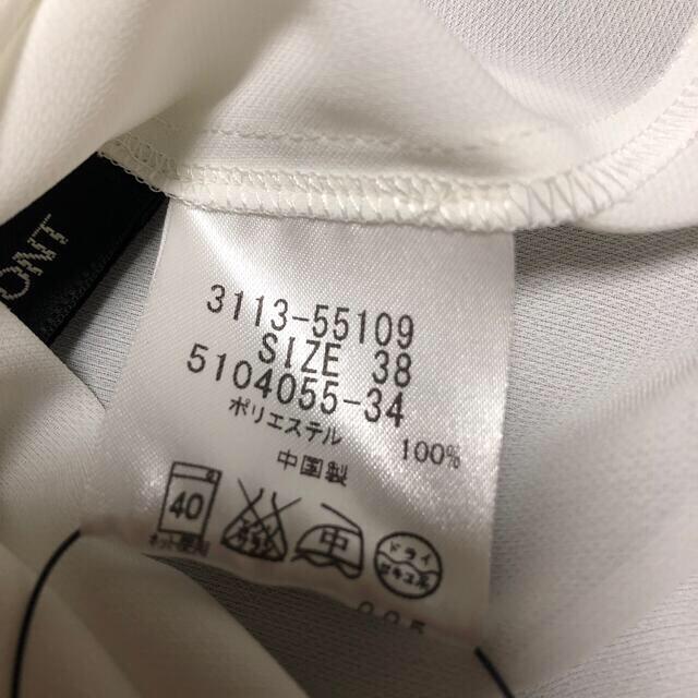 LAUTREAMONT(ロートレアモン)のLAUTREAMONT ブラウス✨新品未使用✨ レディースのトップス(シャツ/ブラウス(長袖/七分))の商品写真