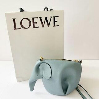 LOEWE - ロエベ エレファントミニバッグ
