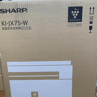 SHARP - 予約品です。専用。SHARP 加湿空気清浄機 KI-JX75-W ホワイト