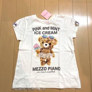 mezzo piano - メゾピアノ 140【新品】♡クマさん♡