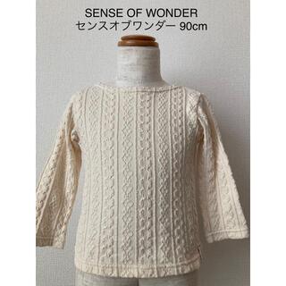 sense of wonder - SENSE OF WONDER センスオブワンダー カットソー 90cm