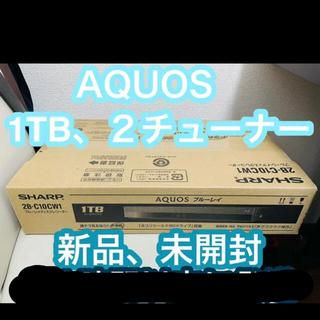 SHARP AQUOS ブルーレイレコーダー 2チューナー 1TB(ブルーレイレコーダー)