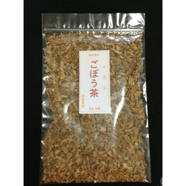 ごぼう茶100g 食品/飲料/酒の健康食品(健康茶)の商品写真