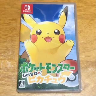 Nintendo Switch - Let's Go! ピカチュウ ソフト