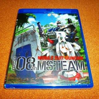 新品BD【機動戦士ガンダム 第08MS小隊】OVA全12話+劇場版BOX!北米版