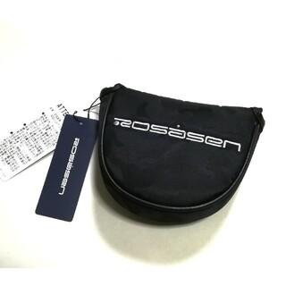 ROSASEN - 新品 ROSASEN ロサーセン マレットパターカバー マグネット式