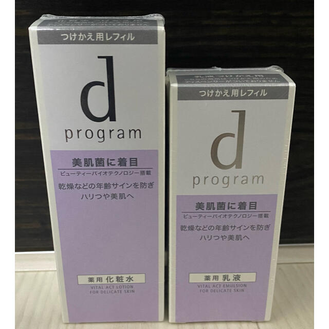 d program(ディープログラム)の資生堂 dプログラム バイタルアクト レフィル 化粧水 乳液 コスメ/美容のスキンケア/基礎化粧品(化粧水/ローション)の商品写真