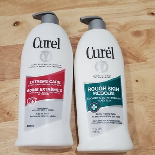 キュレル(Curel)のcurel body cream 2bottles🍀(ボディクリーム)