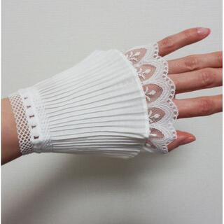 新品◆ホワイトレースの付け袖④ 2種類セット
