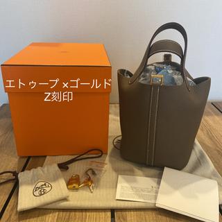 Hermes - 【エルメス】ピコタン PM エトュープ ゴールド金具