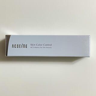 ACSEINE - アクセーヌ スキンカラーコントロール〈02〉明るめ(部分用ファンデーション)