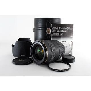 Nikon - NIKKOR 28-70mm F2.8D 1:2.8D ED