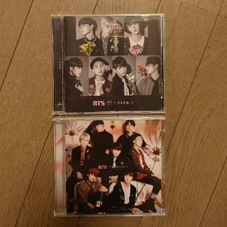 防弾少年団(BTS) - BTS I NEED YOU CD 初回限定盤