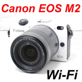 Canon - ❤️人気ホワイト❤️Wi-Fi搭載❤️Canon EOS M2