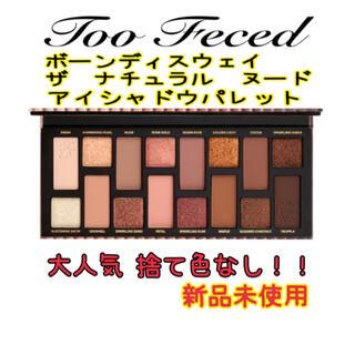 トゥフェイス(Too Faced)のToo Faced トゥーフェイスド ナチュラルヌードアイシャドウパレット(アイシャドウ)