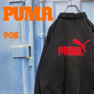 プーマ(PUMA)の90s プーマ デニムプルオーバー ハーフジップ デカロゴ ゆるだぼ 刺繍 古着(その他)